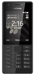 "2.4""Dual SIM Mobile Phone-Nokia 216Black. Screen 2G Dual SIM Phone-240x 320cm-RAM 0MB-Bluetooth 3.0, 1020mAh"