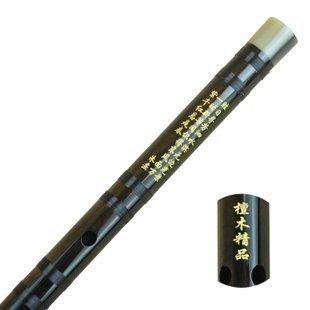 Hohe Qualität Chinesische Musikinstrument schwarz Sandelholz Flöte Dizi Master Made