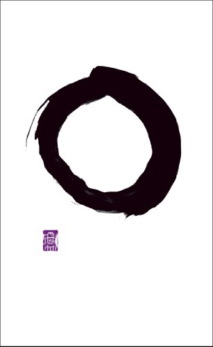 Writings from the Zen Masters (Penguin Great Ideas)