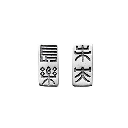 baijuxing Ohrringe S925 Sterling Silber Asymmetrische Ohrstecker Antike Text Vintage Ohrringe Ohrclips Student Geschenk Persönlichkeit