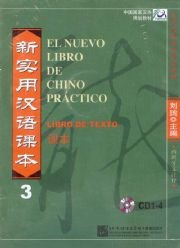 El Nuevo Libro De Chino Practico Vol. 3 - Libro De Texto 4 Cds