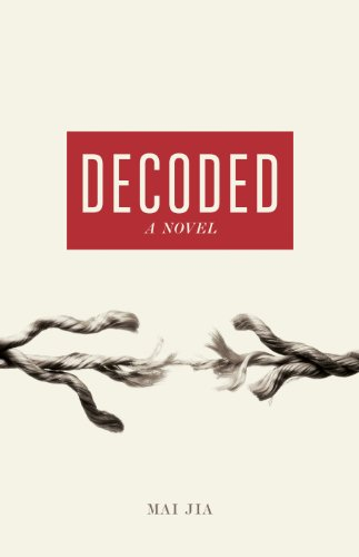 Decoded: A Novel (Penguin Modern Classics) (English Edition)