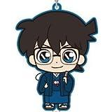 Detective Conan sum collection five, such as kimono rubber strap Conan Edogawa