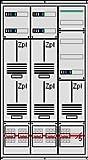 Zählerschrank, 5 Zählerplätze, Verteilerfeld, 3.Hz