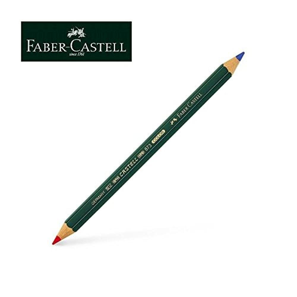 10x Q-Connect Druckbleistift Bleistift schwarz 0,7mm Stärke Feinminenstift Stift