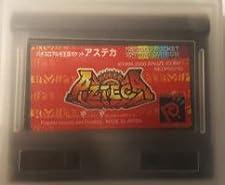 SNK Pachislot Aruze Unido - Azteca Versión japonesa para el color Neo Geo Pocket