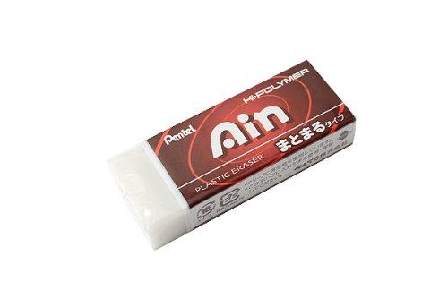 pentel-hi-polymer-ain-eraser-dust-gathering-large-3-pack