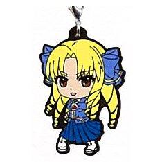 Loterie Fate / kaleid liner Prisma Ilya H Prix bracelet en caoutchouc Vierzon seul article plus (import japon)