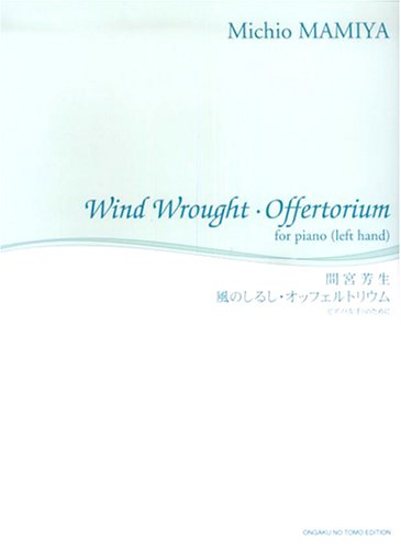 Wind wrought offertorium : for piano (left hand)