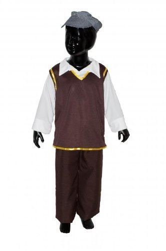 Fancy Kostüm Evacuee Boy Dress - Evacuee Boy Fancy Dress Costume, Small size