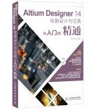 altium-designer-14-circuit-design-and-simulation-from-the-entry-to-the-masterchinese-edition