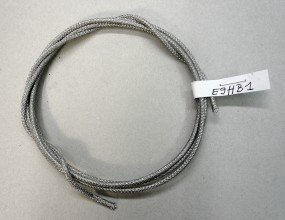 Göldo E9HB Vintage Pickup-Kabel / 1 Meter
