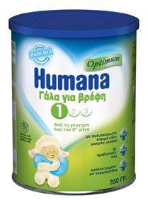 humana-1-optimum-350gr