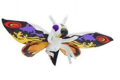 Official Godzilla Rainbow Mothra Plush 15