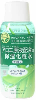 Natural Juju Moist Skin Lotion 200ml - Clear