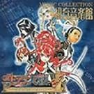 SAKURA WARS V: MUSIC COLLECTION(2CD)