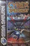 Cyber Speedway -