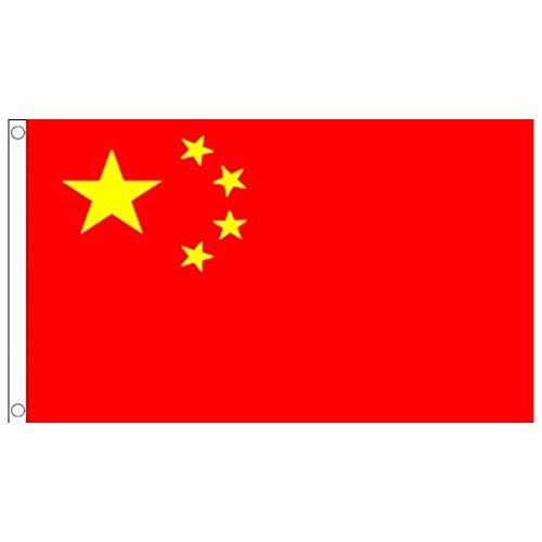 NiceButy 1Pcs 90* 150cm Flagge Nationaler Dekorationen Internationalen Flaggen-Spiel von Ländern für Vereine Sportler, Feier der Vorgang-Bär Flag Nationaler # China #