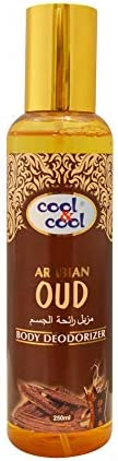 Cool & Cool Arabian Oud Body Spray For Men, 25
