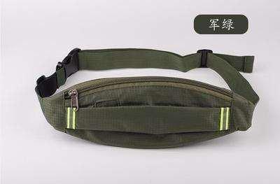 KANG@ Sport Taille Pack Multifunktions Running Männer und Frauen Outdoor Handy Tasche Anti-Diebstahl intime Stealth wasserdicht Beutel Camouflage Grün
