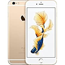 "Apple iPhone 6s SIM única 4G 64GB Oro - Smartphone (11,9 cm (4.7""), 64 GB, 12 MP, iOS, 10, Oro)"