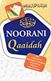 Noorani Qaida Col.Cod.(Arabic/English/Urdu)(PB)
