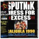 Dress for Excess (Japan-Versio