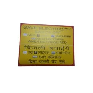 Aman Publicity & Marketing for Industrial Product Save Slec