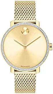 Movado Womens' Light Gold Dial Ionic Light Gold 2 Plated Steel Watch - 360