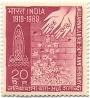 Sams Shopping Jallianwala Bagh Massacre Massacre Flowers Hands Sikhism Garden Martyrdom Well Memorial Anniversary 20 P Stamp -