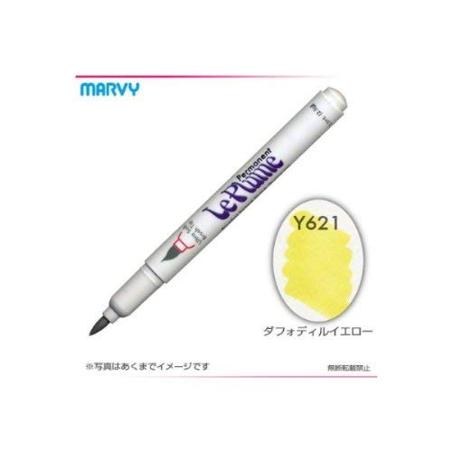 Marvy Manga Comic Marker Made In Japan - Dafordill Yellow