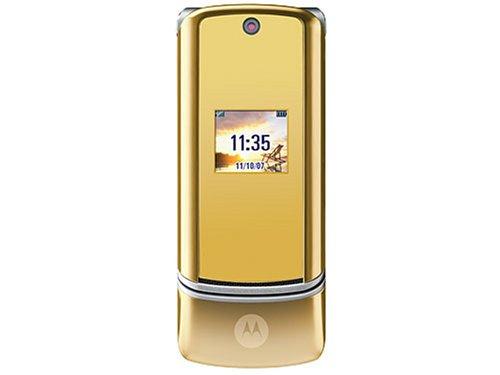 Lenovo K1 Krzr Gold Handy (Handy Krzr)