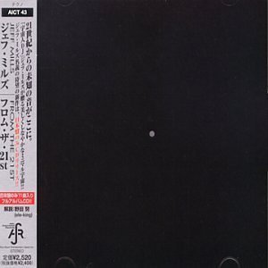 From 21st by Sony Japan (1999-01-21)