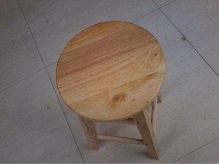 Dana Carrie Eiche kleine runde Hocker Holz Hocker Eiche kleine runde Hocker Kinder Stuhl von Dana Carrie - Gartenmöbel von Du und Dein Garten