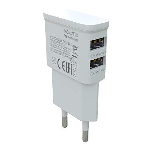 wortek USB Ladegerät Universal EU Netzteil 2 USB-Ports Charger 2-Fach Buchse 2A Stromstärke Mehrfach-Adapter für Alle USB Geräte in Weiß -