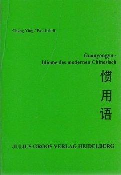 Guanyongyu, Idiome des modernen Chinesisch par Cheng Ying