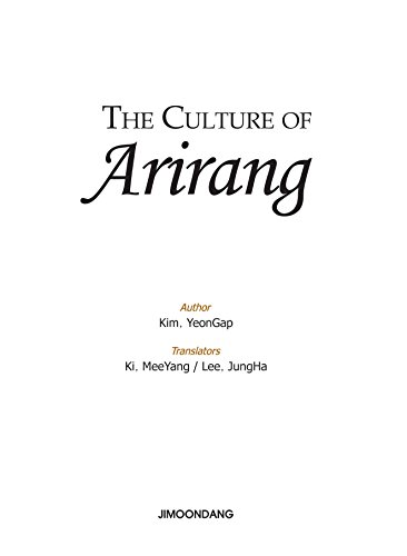 the-culture-of-arirang