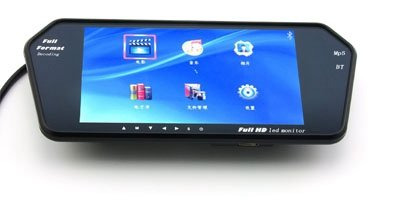 DONN TRENDONN 7 Inches Bluetooth Car LED Screen with Rear View Mirror Display, MP5/USB/SD/Video Player, Audio and Video Support