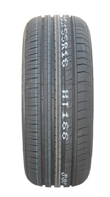 Atlas 650774 - 135/80/R13 72T - e/C/70dB - estate pneumatici