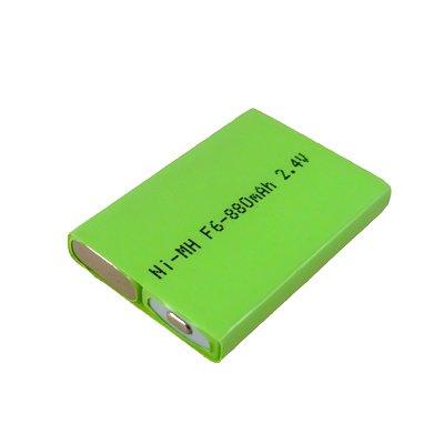2000c-serie (Akku passend für Siemens Gigaset 2000 2000C 2000L 2011 Pocket Serie)