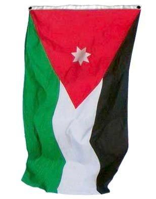 Jordan Flagge Fahne 90x150 cm Polyester by OnebasispointEU
