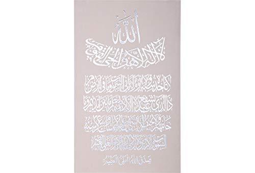 Almina   Islam   Gemälde   Wandbild   Ayetel Kürsi   Aus Konterplatten   80 cm x 50 cm x 3 cm   Beige & Silber