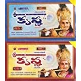 Shri Krishna- Volume 10 to 18