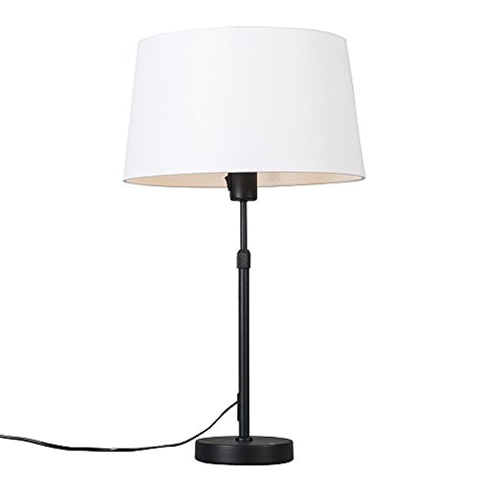 Ikea Schreibtisch Lampe verstellbar Steh Leuchte grün
