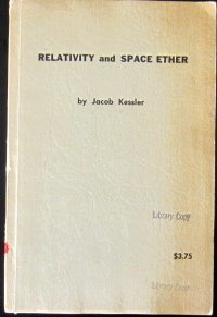 Relativity and space ether