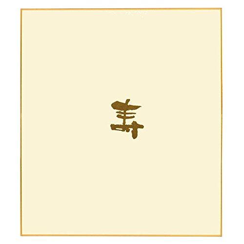 "Japanische Shikishi mit Gold-boardered""Kotobuki Langlebigkeit Kanji Fine Art Papier Board"