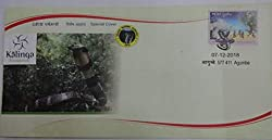 Sams Shopping Indian Special Cover Kalinga Foundation (Agume) Stamp