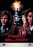 red-surf-1990-uncut-uncensored-by-george-clooney