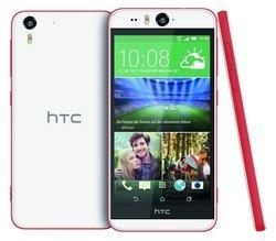 'HTC DESIRE EYE 16GB 4G Pink–Smartphone (13,2cm (5.2), 1920x 1080Pixel, Multi-Touch, 2,3GHz, Qualcomm Snapdragon, 2048MB)
