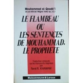 Le flambeau ou Les sentences de Mouhammad le Prophète